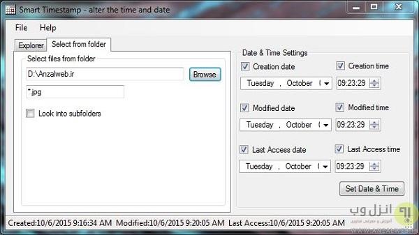 نحوه تغییر و تعیین دسته جمعی تاریخ و زمان ایجاد،دسترسی و تغییرات فایل و پوشه ها در ویندوز