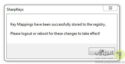 چگونه جای دکمه های خراب کیبورد را عوض کنیم؟ (How To Fix Broken Keyboard Key)