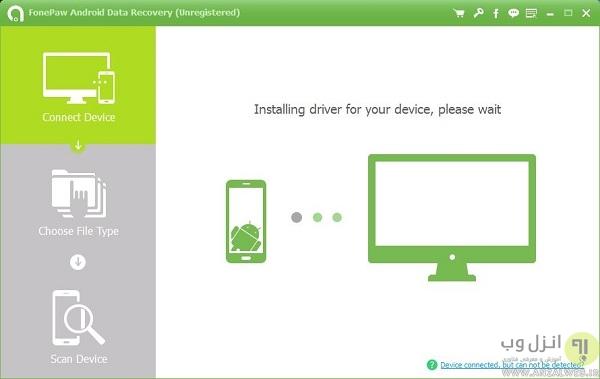 آموزش تصویری ریکاوری و بکاپ شماره مخاطب،تماس ها ،SMS ،عکس،ویدیو و آهنگ حذف شده تبلت و گوشی های اندروید  (How to Recovery Deleted SMS،Call،Contacts and Media in Android)