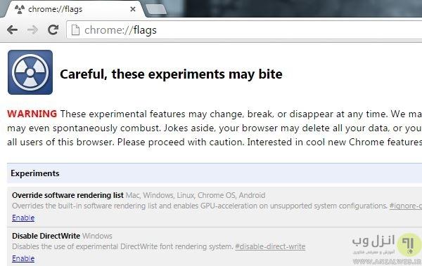 استفاده از گوگل کروم برای دسترسی به نسخه کش شده سایت ها و صفحات اینترنتی