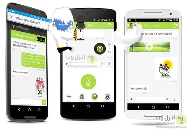 نرم افزار چت Jongla Messenger،سبک ترین مسنجر دنیا
