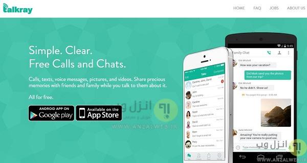تماس رایگان با برنامه پیغام رسان ساده و روان Talkray - Free Calls and Text