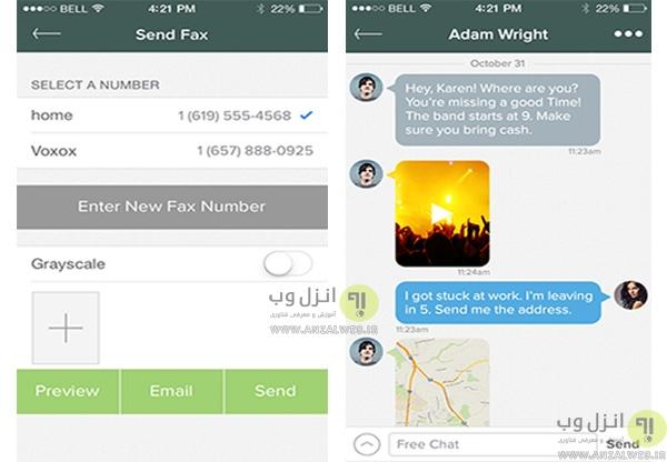 تماس های رایگان بین الملی با نرم افزار چت Voxox Messenger