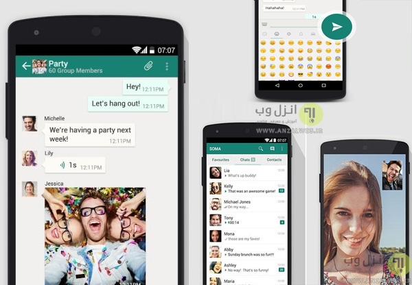 برنامه چت SOMA Messenger واتس اپ رایگان با قابلیت تماس صوتی و تصویری HD