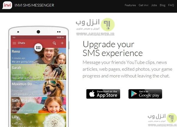 نرم افزار چت invi Messenger طراحی چشم نواز با اپ های درون برنامه ای