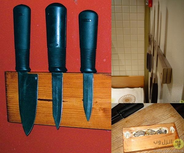 استفاده از آهنربا برای نگه داری وسایل آشپزخانه