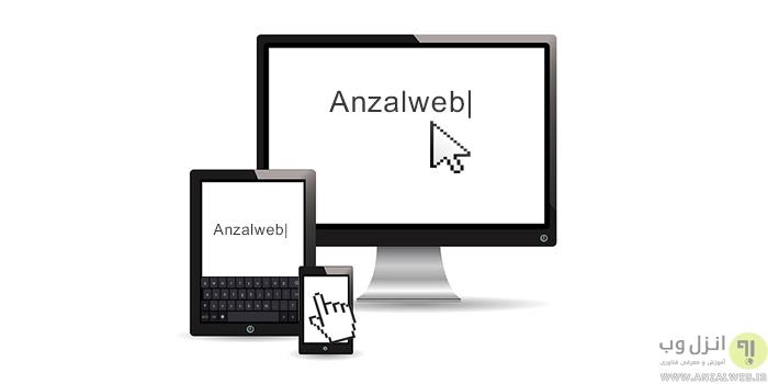 آموزش تبدیل گوشی و تبلت به موس و کیبورد وای فای برای کامپیوتر
