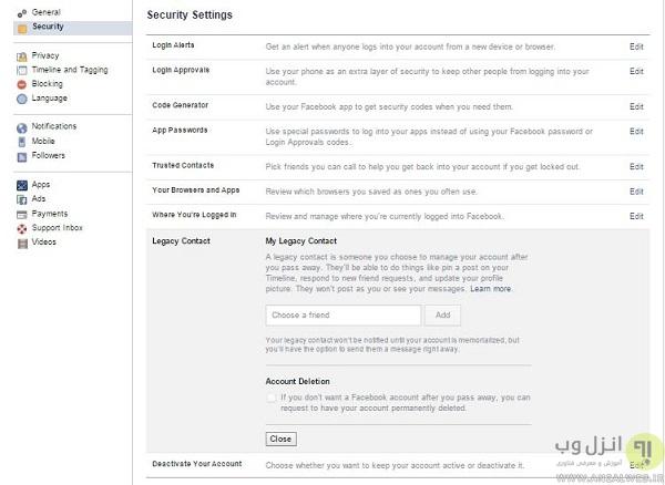 ایجاد Legacy Contact یا وارث اکانت در فیس بوک