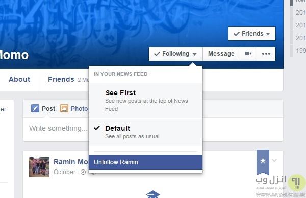 آنفالو کردن در فیس بوک