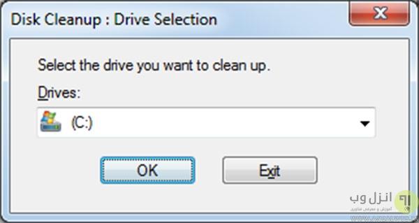 دستورهای متفاوت run در ویندوز