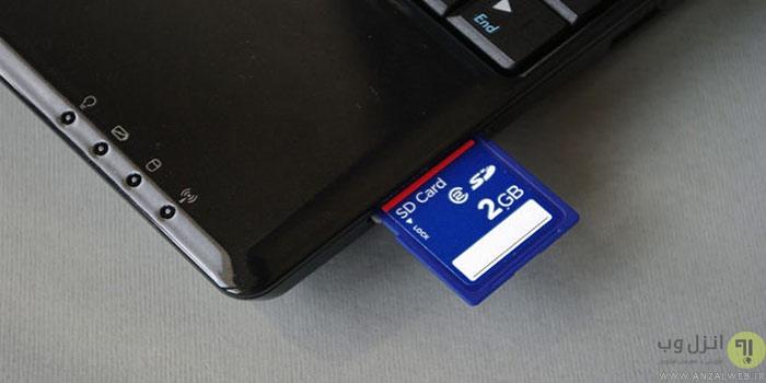 بازیابی عکس های موجود در sd کارت ها