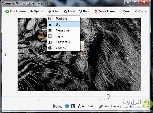 چگونه در کامپیوتر تصاویر GIF (متحرک) بسازیم؟  Easiest Way to Create GIF Pictures in Computer