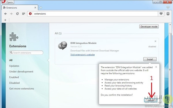 دانلود و نصب IDMcc بر روی اپرا ،سافاری و اینترنت اکسپلورر