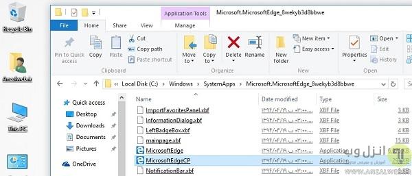 دانلود و نصب و اضافه کردن IDM cc به مرورگر Microsoft edge ویندوز 10