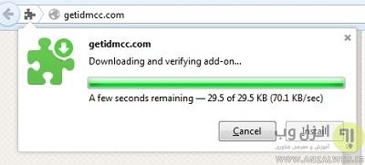 دانلود و نصب IDMcc بر روی فایرفاکس