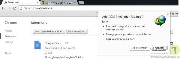 How-add-IDM-cc-Add-on,Modules,-Extensions-in-Google-Chrome,-Mozilla-Firefox,Opera,Apple-Safari,Internet-Explorer,Microsoft-Edge9