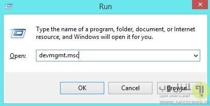 استفاده از Device Management ویندوز برای درست کردن ارور USB Device Not Recognized
