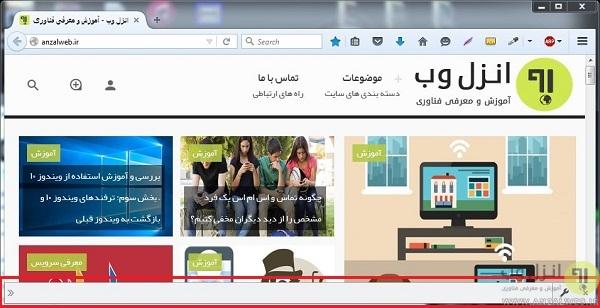 آموزش گرفتن اسکرین شات کامل از صفحه در فایرفاکس بدون نیاز به نصب نرم افزار و افزونه  How to Take Full Screenshot in Firefox without Add-on