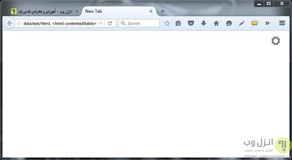 آموزش تبدیل مرورگر به ویرایشگر برای تایپ و ذخیره سریع متن ها