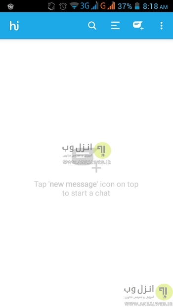 آموزش نصب هایک در گوشی - How to Install Hike Messenger on Smart Phones
