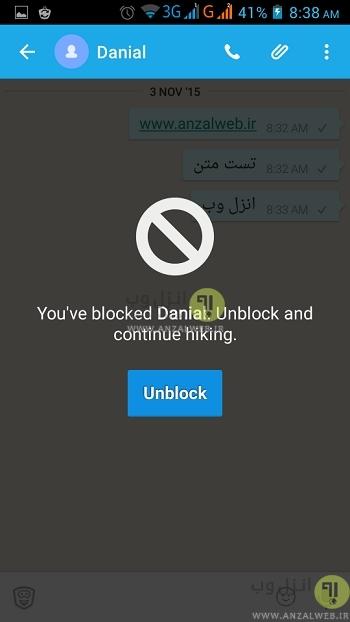 گزینه block برای بلاک کردن فرد