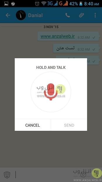 در قسمت پایین گزینه استیکر های متنوع هایک و ارسال پیغام صوتی (voice message)