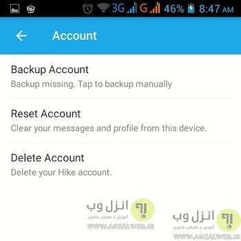 آموزش تنظیمات هایک - Hike Messenger Settings