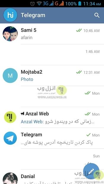 استفاده از استیکرهای هایک در تلگرام،واتس اپ،لاین و دیگر برنامه های چت و طریقه غیر فعال کردن آن  Use Hike Stickers in another Chat App & How to Disable it