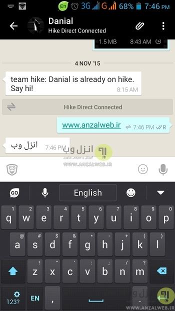 آموزش چت کردن و رد و وبدل کردن فایل بدون اینترنت با استفاده از قابلیت دایرکت هایک How to Chat and Share Files Without Internet by Using Hike Direct