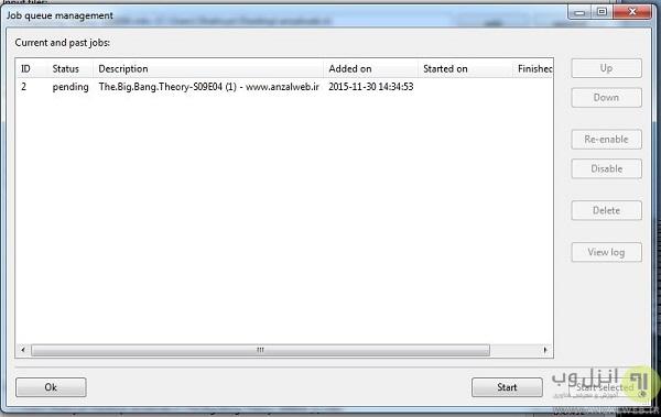 تنظیمات نرم افزار Mkvmerge