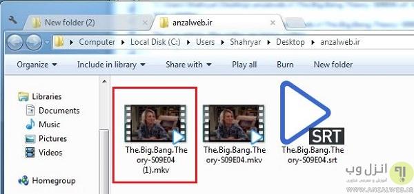 آموزش کامل چسباندن زیرنویس به فیلم ، سریال و ویدیو ها در عرض چند ثانیه