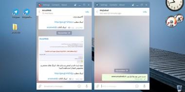 آموزش اجرا همزمان چند نسخه از یک برنامه در کامپیوتر مثل تلگرام،اسکایپ و.. نصب دو تلگرام بر روی کامپیوتر