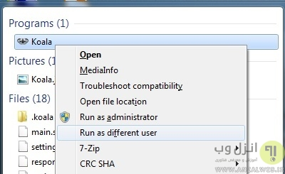 آموزش اجرا همزمان چند نسخه از یک برنامه در کامپیوتر مثل تلگرام،کوالا و..