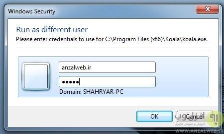 آموزش اجرا همزمان چند نسخه از یک برنامه در کامپیوتر مثل تلگرام،اسکایپ و..