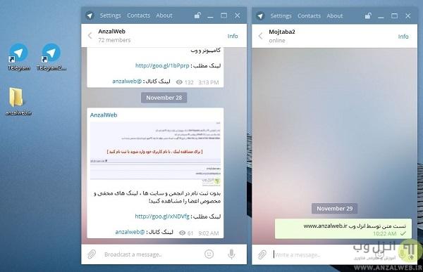 نصب همزمان چند تلگرام نصب همزمان دو تلگرام چگونه دو یا چند نسخه PC یک برنامه مثل تلگرام را بر روی کامپیوتر خود اجرا و به چندین حساب و آیدی دسترسی داشته باشیم؟  How To Install and Run Multiple Versions of the Same Program like Telegram ,Skype.. on PC