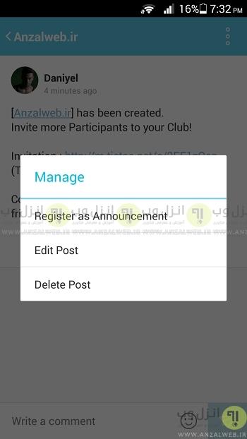 اعمال تغییرات در پست های انتشار داده شده در کلاب تیک تاک :  Tictoc Post Management