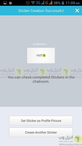 آموزش کامل ساخت استیکر تیک تاک  How to Create Tictoc Sticker