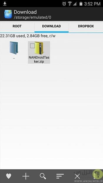 نهیه خودکار نسخه پشتیبان از دستگاه اندرویدی