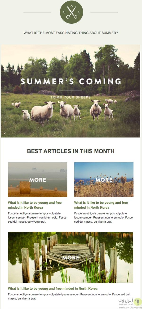 معرفی منابع رایگان برای دانلود قالب ایمیل