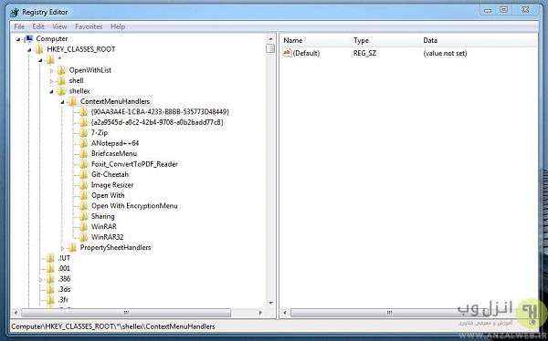 چگونه گزینه های اضافی کلیک راست ویندوز را حذف کنیم؟