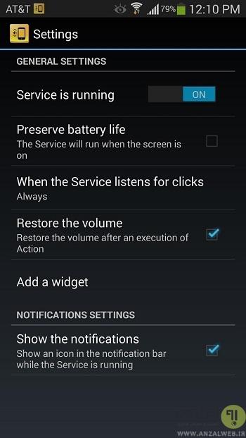 آموزش عوض کردن جای دکمه های تنظیم صدا (ولوم) گوشی و تبلت های اندرویدی بدون نیاز به روت How to Customize and Remap Android Volume Buttons without Root