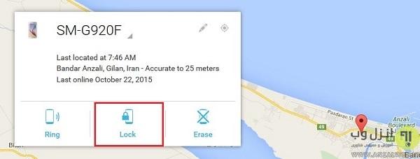 پیدا کردن گوشی گم شده اندروید How to Find and Track Lost Android Devices