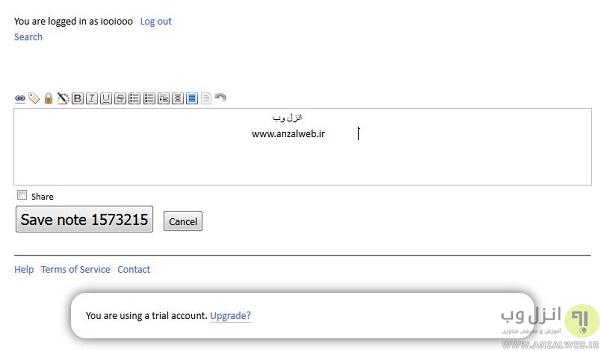 سرویس های دیگر جهت ساخت نوت پد آنلاین با امکان ذخیره و نگهداری متن ها