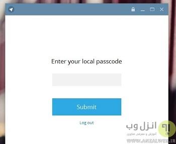 ترفند باز کردن قفل و پسورد تلگرام How to Unlock Telegram Password Lock