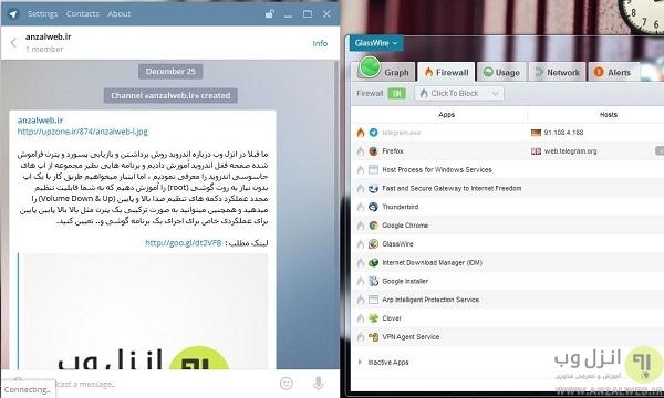 ترفند غیر فعال کردن دانلود خودکار عکس ها در تلگرام کامپیوتر How to Disable Auto Download in Telegram PC