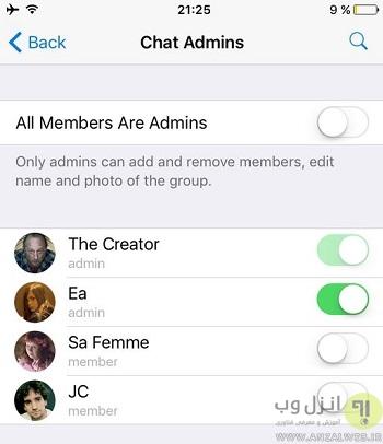 طریقه ساخت سوپر گروه در تلگرام و بلاک کردن افراد در گروه How to Create or Upgrade Telegram Supergroup