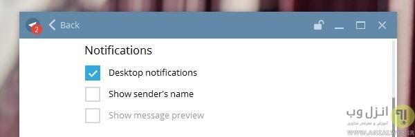 نمایش بخش هشدار دریافت پیغام تلگرام کامپیوتر بدون اسم و محتوا پیغام Show Telegram PC Message Popup without Message Sender Name and Content