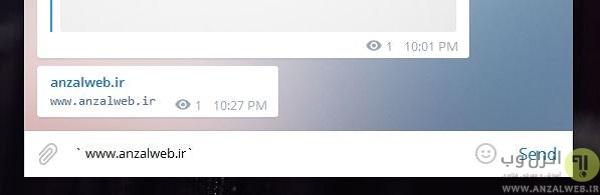 ترفند عوض کردن رنگ و فونت ارسال متن ، غیر فعال کردن لینک در تلگرام How to Change font , Text Color or Disable Links in Telegram Messages