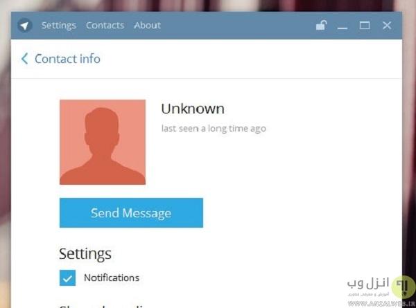 نمایش شماره تلفن شخص در تلگرام Show Account Phone Number in Telegram