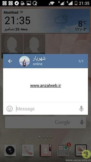 ترفند خواندن پیام بدون نمایش دو تیک خوانده شدن در تلگرام